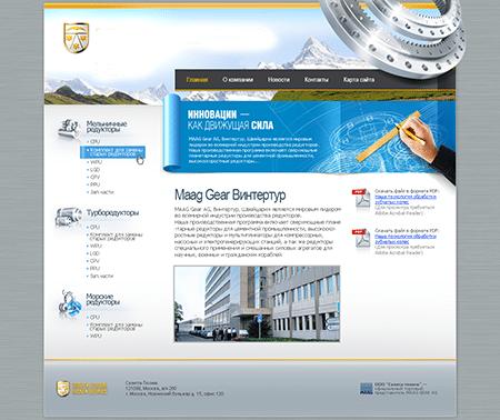 Коммуникационный потенциал сайта промышленного предприятия